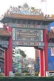 chinatownbangkok
