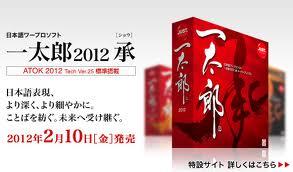 ichitarou2