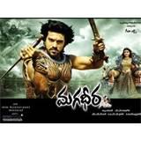 Capa de dvd de um filme em telugu