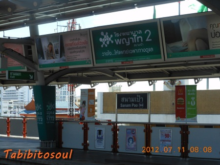 bangkokmetro1