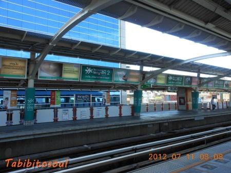 bangkokmetro2