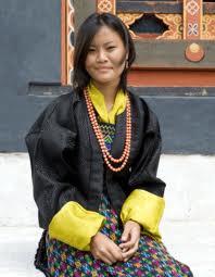 bhutankira