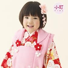 kimonobaby