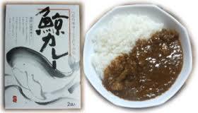 kujirakaree3