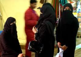 kuwaitwomen