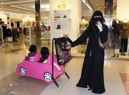 saudiwomen3