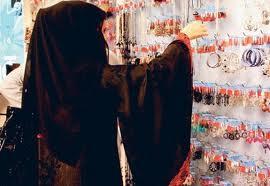 saudiwomen5