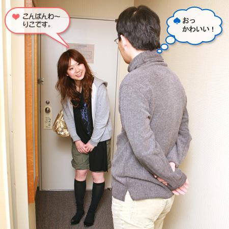 sekuhara2