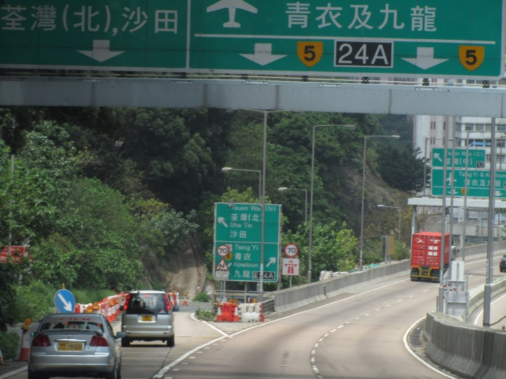 Tuen_Mun_Road_Tsuen_Wan_End