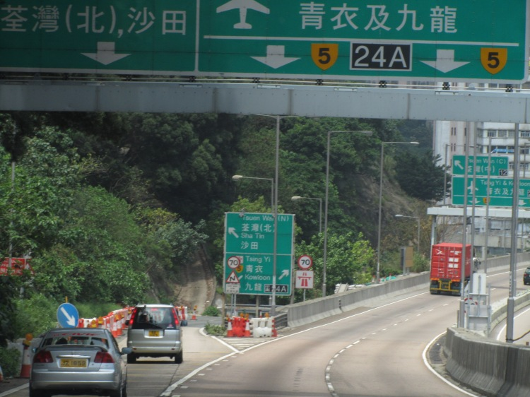 Tuen_Mun_Road_Tsuen_Wan_End