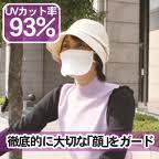 verao_japa2