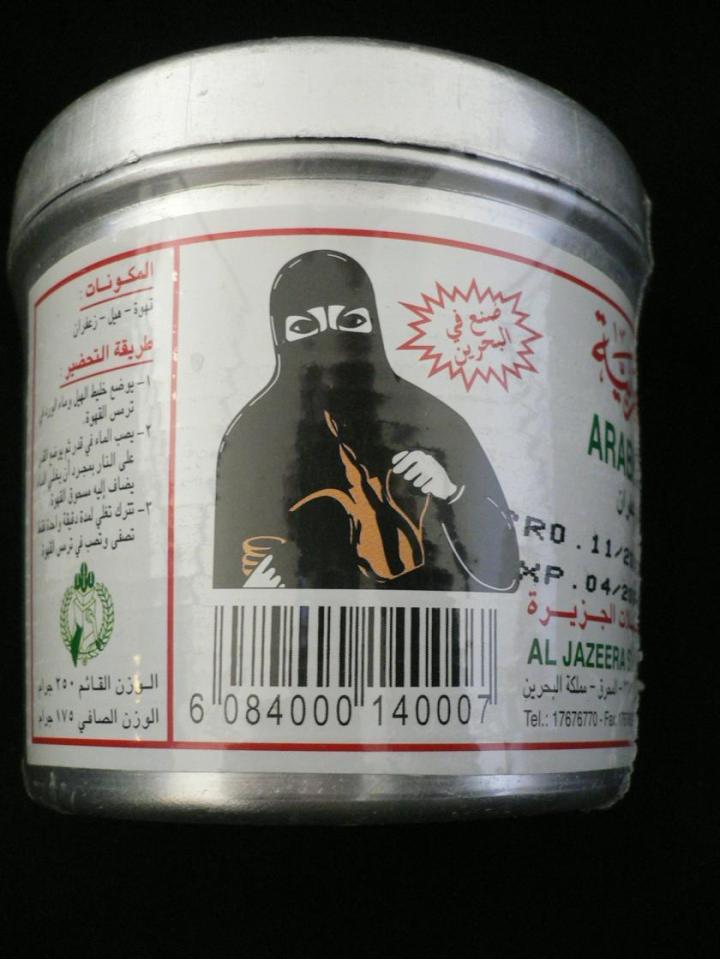 arabiccofee