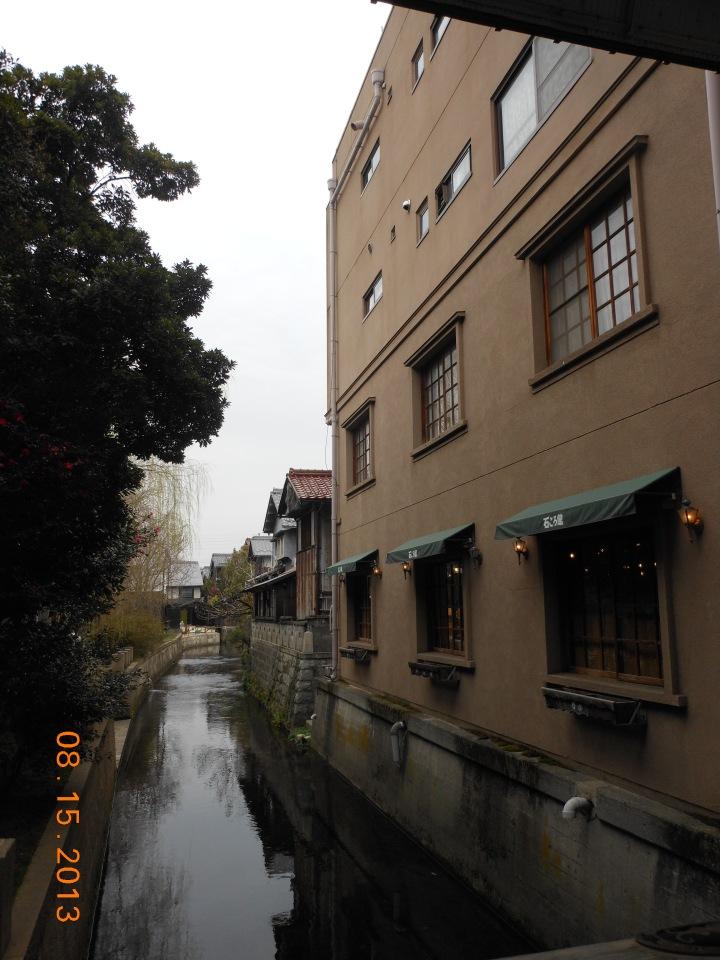 Shiga-ken, Nagahama