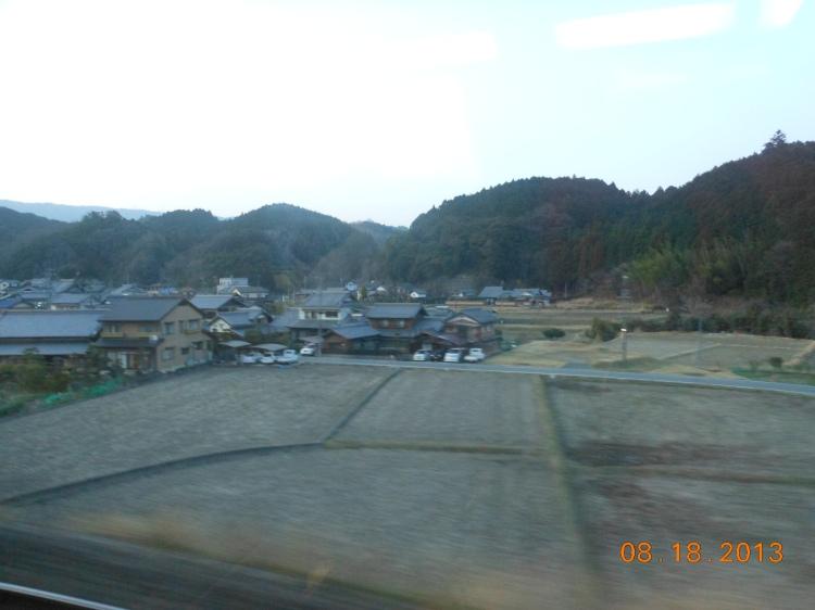 Típica paisagem japonesa