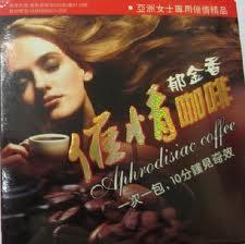 magiccoffee2