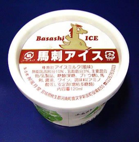 basashi-ice-cream
