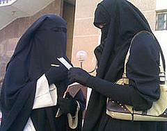 niqabgloves3