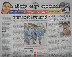 Kannada