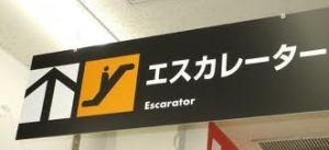 japanese4