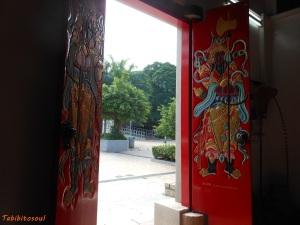 Portões do templo