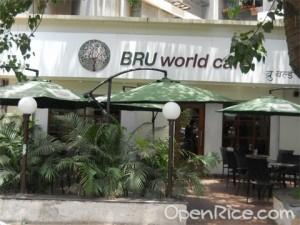 Café encorpado. Café de vários locais do mundo.