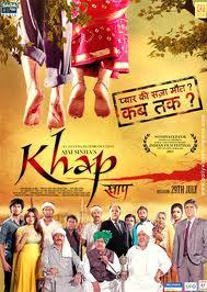Kahp - O filme