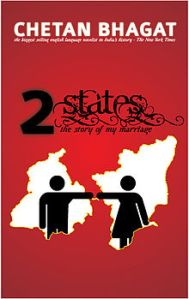 220px-2_States_-_The_Story_Of_My_Marriage