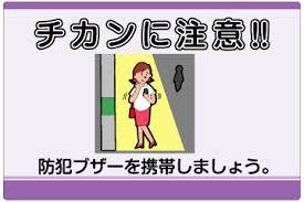 Tecnologia contra tarados: Alarme anti-tarado.