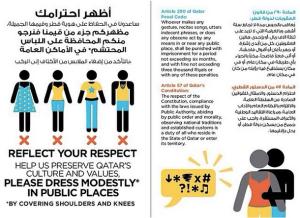 qatar_dresscode2