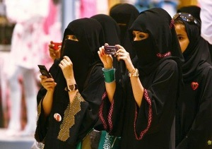 qatar_dresscode6