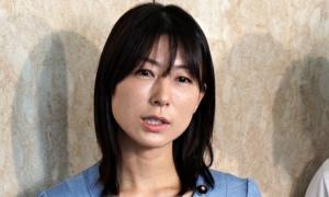 Ayaka Shiomura