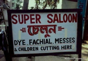 india_english