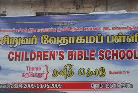 Faixa da escola bíblica em língua tamil (sul da Índia)