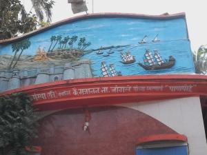 Esta pintura mostra como Versova já foi um dia
