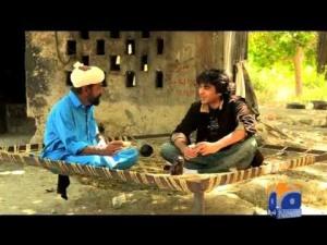Wasu e Shezhad Roy