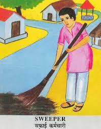 sweeper_1
