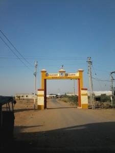 Entrada do vilarejo