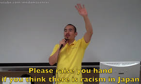 racismjapan