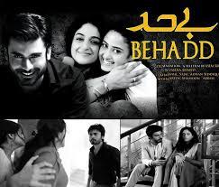 behadd_2