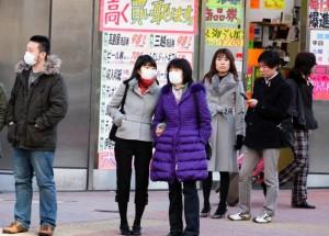 japanese_mask