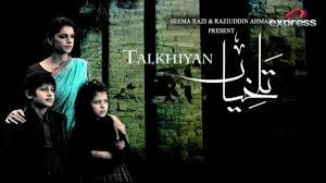 talkiyan1
