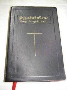 tamilbible