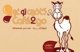 camello3