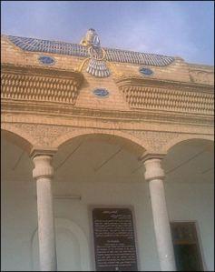 20120209-Yazd_zoroastrian_temple