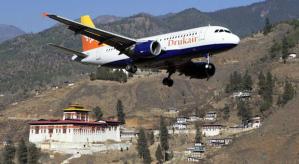 bhutan_treasure_travel