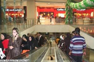 isfahancitycenter