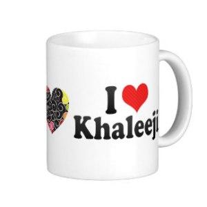 i_love_khaleeji_mug-rd89c8ead47bc4f86ae1af46c8df47405_x7jgr_8byvr_324