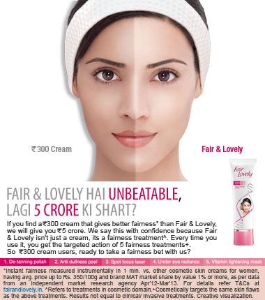 fair_n_lovely