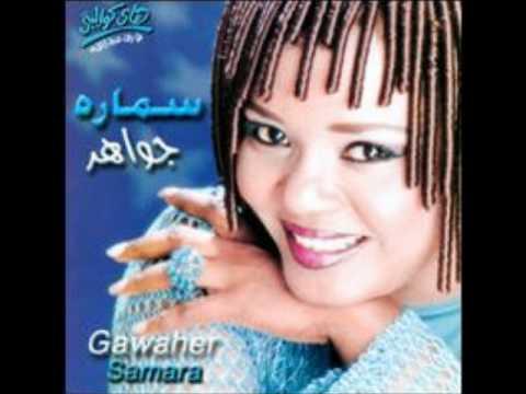 Gawaher