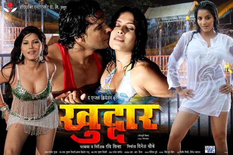 bhojpuri3
